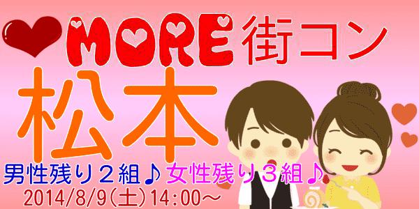 matumoto333
