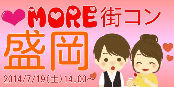 morioka2