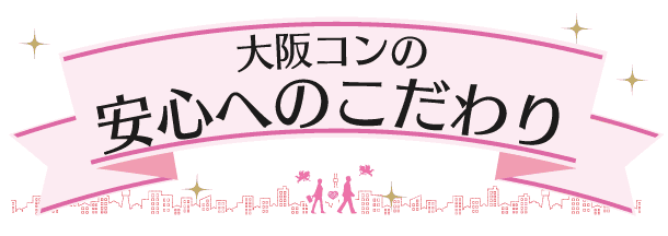 osaka_n3_kodawari