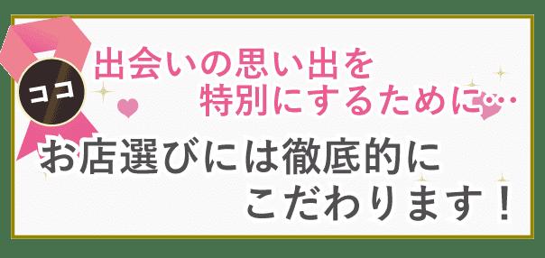 tyoudo_4_koko3
