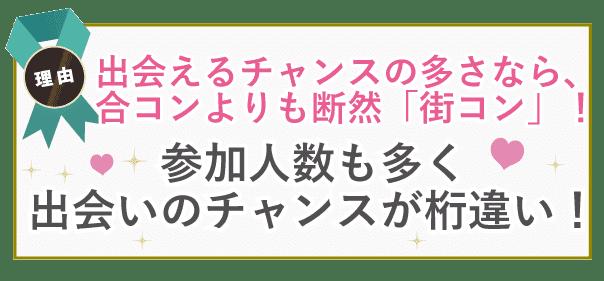 tyoudo_4_riyuu22