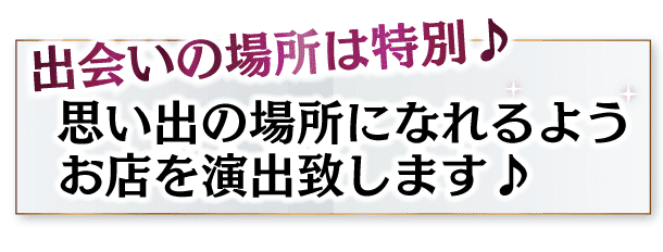 saturday2_kodawaru2