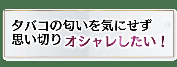 saturday2_kodawaru4