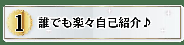 saturday2_nakayoku1