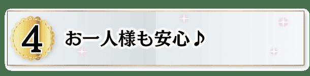 saturday2_nakayoku4
