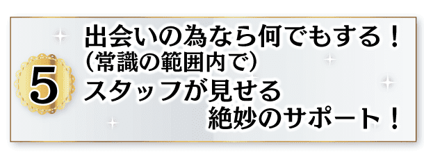 saturday2_nakayoku5