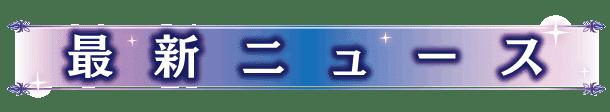 saturday2_news