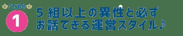 yoruno_kodawari11