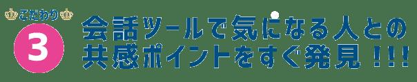 yoruno_kodawari3