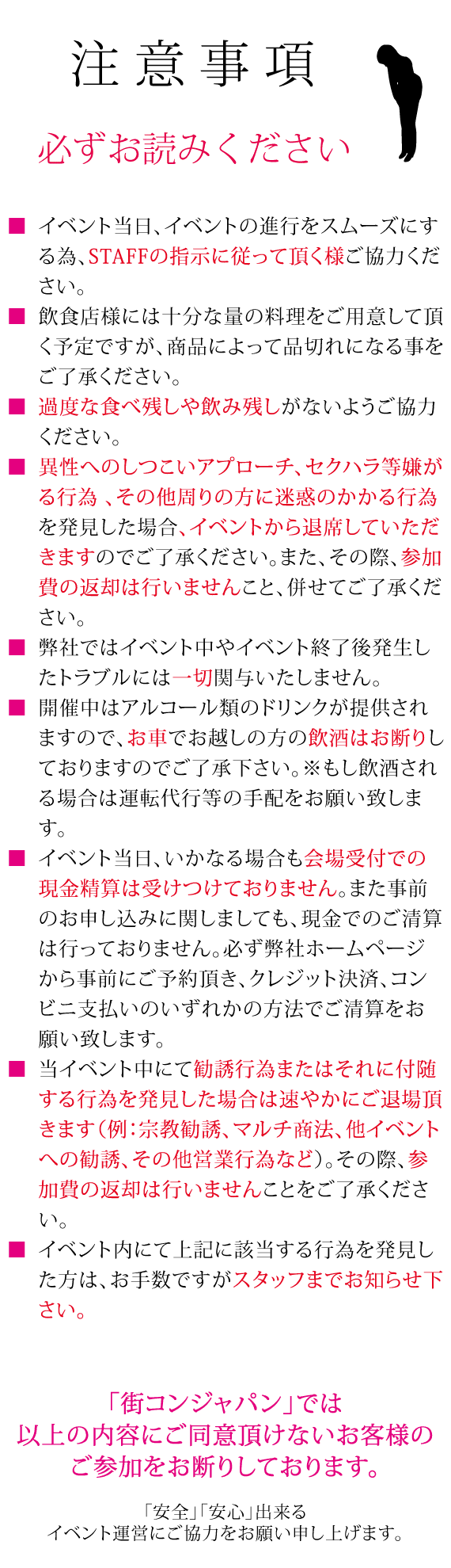 attention20140718_610 (2)