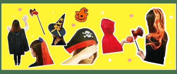 halloweennp_komono3-2