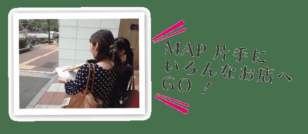 kyusyu_suke3
