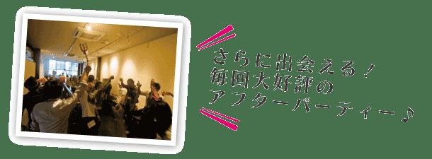 kyusyu_suke4