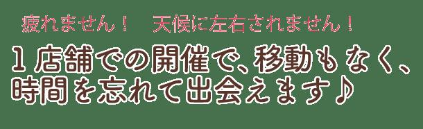 syakaijin_x_point2