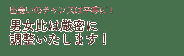 syakaijin_x_point3