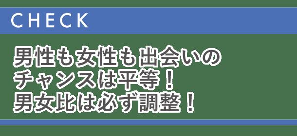 kyuusyuupuchi_sin_check1