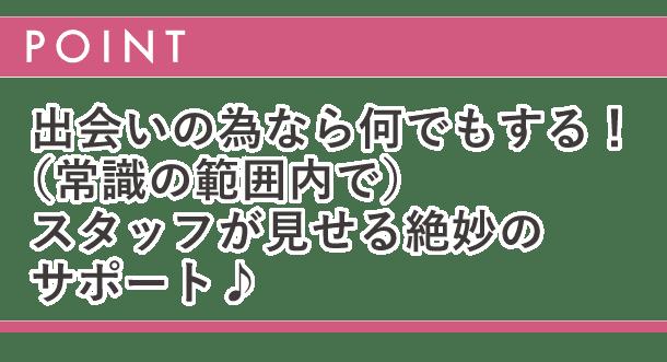 kyuusyuupuchi_sin_point5