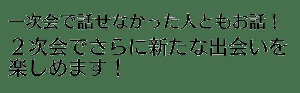 oosakapuchi_point444