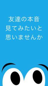 Rumor_①