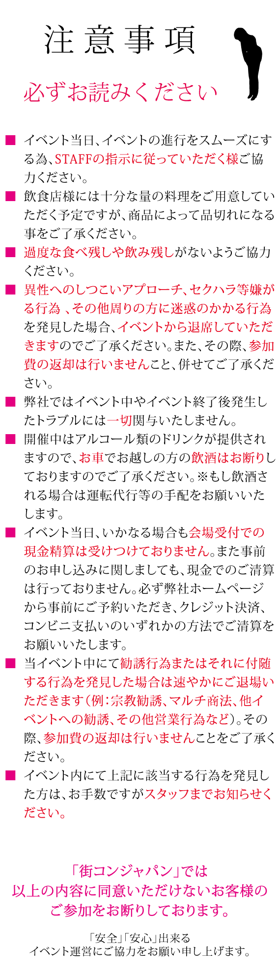 attention201501212