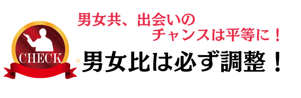 hanano_4_check1