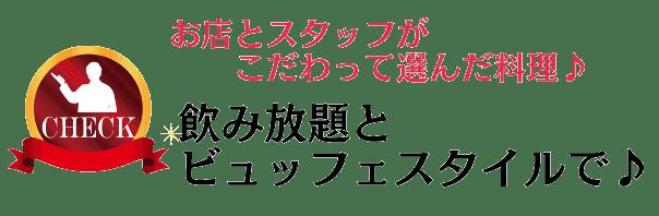 hanano_4_check2