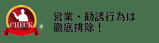 hanano_4_check4