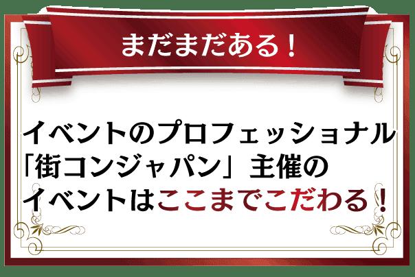 hanano_4_kodawaru