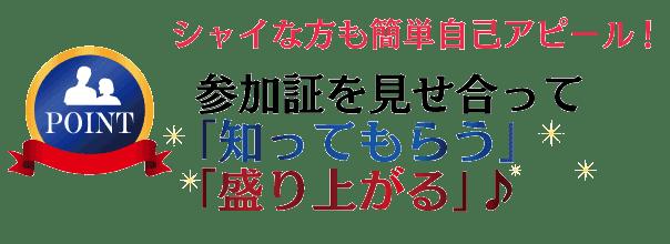 hanano_4_point1