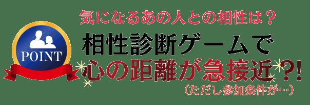 hanano_4_point3