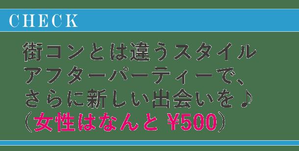 hirokoi3_CHECK3