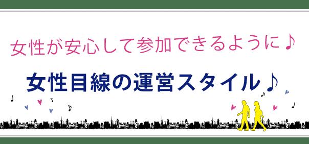 kami_jyosei