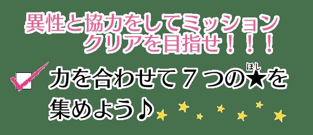 manga3_3