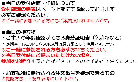 tojitu_2
