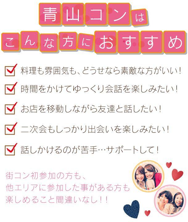 fuman_aoyama1