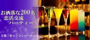 japan-200-003