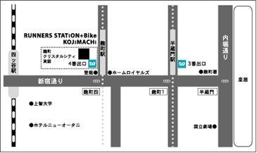 map_koujimachi (1)