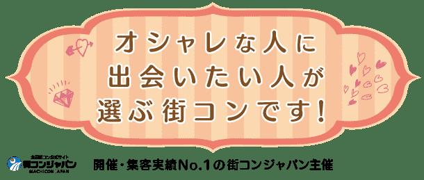 omotesando_main02