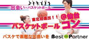 仙台バスケコンバナー
