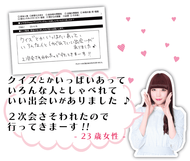 animanga_jyosei11