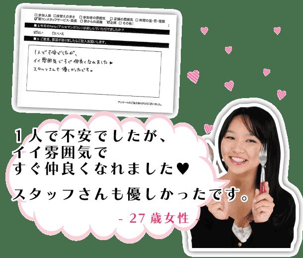 animanga_jyosei22
