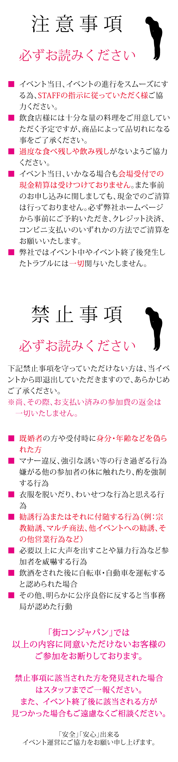 attention20150224-2 (1)