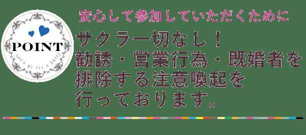 heiseiumare_nasi