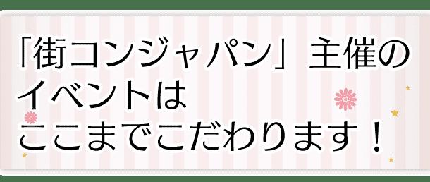 koitomo_2535_kodawaru