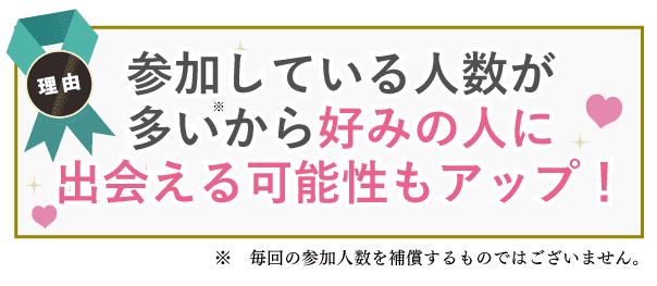 tyoudo_4_riyuu333