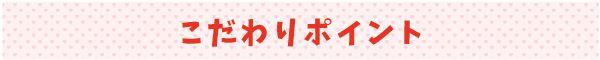 pair_kodawari