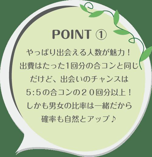 平日梅田の魅力1