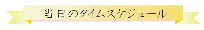 kirakawa_top