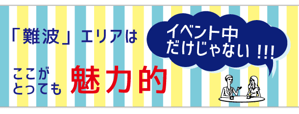 nambap_n2_miryoku