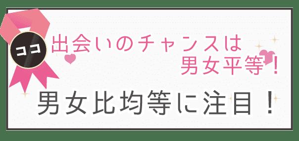 tayoreru-osyare_tyuumoku1
